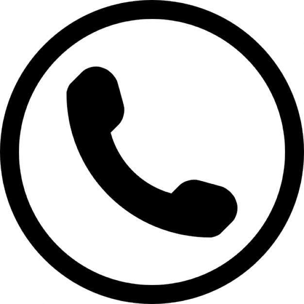 Предварительная оценка по телефону